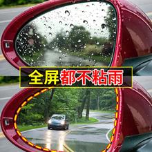 汽车后aw镜反光镜防ji风玻璃防水清洁驱水神器喷雾用品黑科技