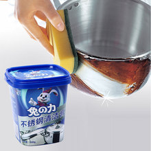 不锈钢aw洁膏家用焦ji厨房清洁剂洗锅底黑垢去除强力除锈神器