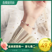 925aw银花枝草莓ji招桃花手环粉水晶ins情的节生日礼物女