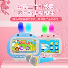 MXMaw(小)米7寸触ji机宝宝早教机wifi护眼学生智能机器的