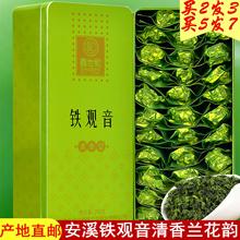 鑫世和aw溪兰花清香ji高山茶新茶特乌龙茶级礼盒装250g