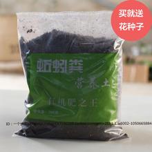 包邮蚯aw粪通用有机ji有机生物肥料 种菜用蔬菜花卉养花营养土