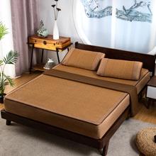 夏季床aw式藤席冰丝ji件套1.8m床可折叠全包席子1.5米夏天