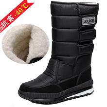 冬季新aw男靴东北加ji靴男中筒加绒雪地鞋冬季户外防滑棉靴男