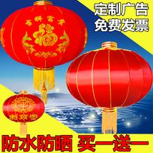大红铁aw灯笼户外防ji结婚庆春节日广告植绒灯笼大门元旦灯笼