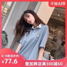 谜秀Pawlo连衣裙an20夏装新式韩款宽松学生休闲(小)清新chic裙子潮