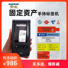 安汛aaw22标签打an信机房线缆便携手持蓝牙标贴热转印网讯固定资产不干胶纸价格