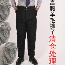 皮毛一aw内胆裤子羊an皮皮裤男女士高腰原生态保暖裤
