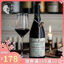 颜值满aw的树枝酒!an名庄泽卡尼尼干红 桃红 干白葡萄酒