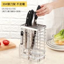 德国3aw4不锈钢刀an防霉菜刀架刀座多功能刀具厨房收纳置物架