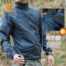 夏季超ax透气冰丝防lc防紫外线户外皮肤衣薄式外套