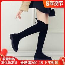 长靴女秋冬季加绒20ax70新款显lc力靴(小)辣椒过膝靴高筒瘦瘦靴