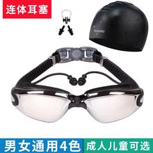 泳镜带ax塞一体防水lc清女男度数的游泳眼镜泳帽套装