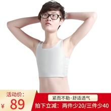 JSBaxY束胸竹炭lces t薄式束胸挂钩塑身上衣夏季帅t束胸短式