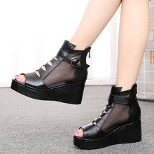 夏季女ax厚底凉鞋松lc嘴鞋坡跟真皮女士鞋子罗马鞋网鞋凉靴
