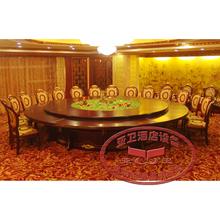 亚卫定ax酒店包间大lc动转盘餐桌电磁火锅桌子电动火锅桌