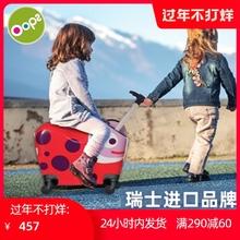 瑞士Oaxps骑行拉lc童行李箱男女宝宝拖箱能坐骑的万向轮旅行箱