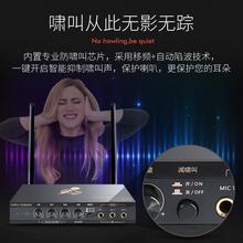K6Sax络 家庭klc响套装卡拉ok家用k歌盒子唱歌机一体全套