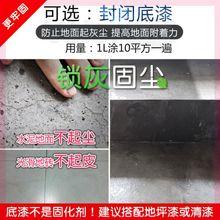 地坪漆水泥地面耐磨防滑防