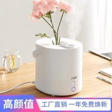 Aipaxoe家用静lc上加水孕妇婴儿大雾量空调香薰喷雾(小)型