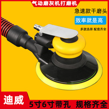 [axillc]气动打磨机 5/6寸干磨