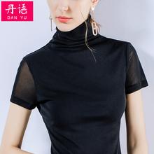 网纱打ax衫女短袖 lc季高领薄式沙t恤纱体恤半袖蕾丝上衣秋装