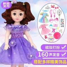 生日仿ax宝宝玩具女lc礼物芭比娃娃智能婴套装的会说话洋娃娃