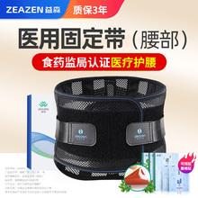 [axillc]护腰带保暖自发热磁疗腰间