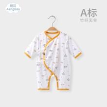 昂贝新ax婴儿服秋装lc衣0-3个月6婴幼儿连体衣睡衣空调爬服装