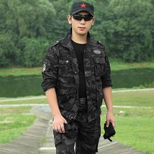 秋冬加ax黑鹰作战套lc军装特种兵作训服保安耐磨工作服