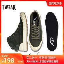 Tweaxk春秋季男lc帮潮鞋运动休闲板鞋 帆布拼接真牛皮男鞋子