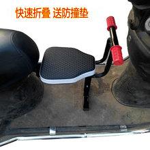 电动摩ax车踏板车电lc娃安全坐凳助力车前置宝宝宝宝折叠座椅