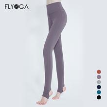FLYaxGA瑜伽服lc提臀弹力紧身健身Z1913 烟霭踩脚裤羽感裤