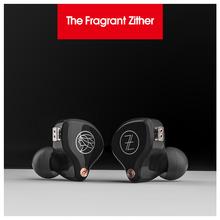 锦瑟香也TFZ Tax6入耳式音lcIFI挂耳式耳塞发烧保真双分频