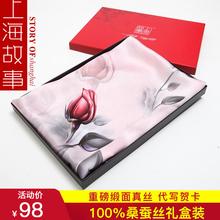 上海故ax丝巾女士纯lc百搭春秋冬季妈妈纱巾披肩围脖