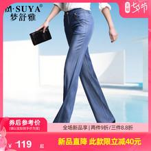 梦舒雅ax裤2020lc式天丝牛仔裤女宽松高腰直筒裤长裤子