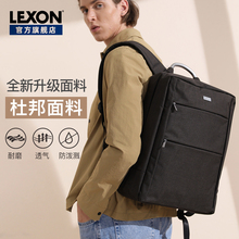 乐上LaxXON法国lc男士商务出差旅行包轻便简约14寸电脑包背包