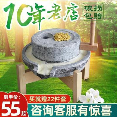 石磨盘ax你家用庭院lc盘商用磨浆机新式石碾。手工简约