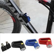 自行车ax刹锁防盗锁lc单车配件山地车碟片锁