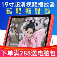看戏1axdvd机网lc高清视频舞唱戏播放器13老的寸广场15电视