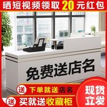 收银台简ax现代店铺(小)lc大理石吧台桌转角柜台公司前台接待台