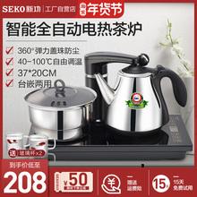 新功 ax102电热lc自动上水烧水壶茶炉家用煮水智能20*37
