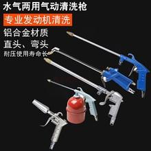 高压发ax机气动清洗lc枪喷油枪空调清洗加长杆长嘴喷枪