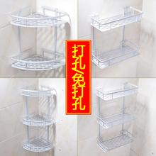 厕所置ax架洗手间洗lc三角架卫生间置物架壁挂免打孔墙上收纳
