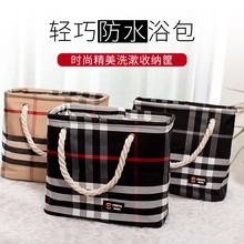 [axillc]浴框洗澡手提韩国洗澡筐包