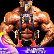 液压臂ax器可调节练lc胸锻炼家用健身器材多功能男速臂