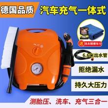 车载洗ax神器12vlc0高压家用便携式强力自吸水枪充气泵一体机