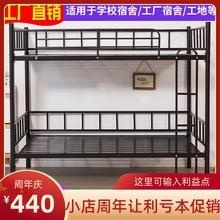 防摔上ax铺铁床经济lc工宿舍床二层铁架床简易双层高低铁艺床