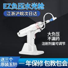韩国Eax便携式负压lc不漏液导入注射有针水光针仪器家用水光枪