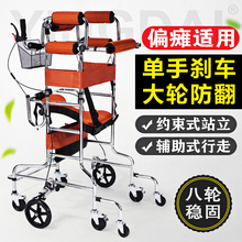 8轮助ax加厚学步车lc的行走助步器偏瘫中风康复器材